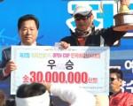 제2회 예지건설배 오픈컵 전국바다낚시대회